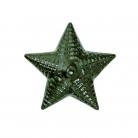 Звезда металлическая рифленая 20мм. (МО)